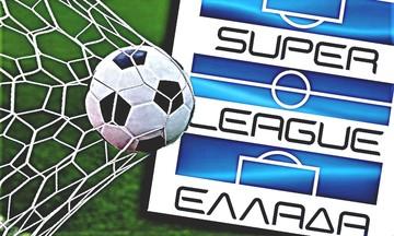 Οι  άδειες εξέδρες της Super League:  Στην 28η θέση πανευρωπαϊκά η Ελλάδα στα εισιτήρια