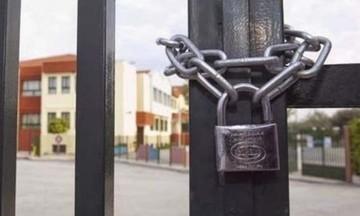 Κλειστά σχολεία - Απεργούν οι καθηγητές