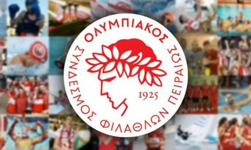 Το αγωνιστικό πρόγραμμα των ομάδων του Ολυμπιακού για το τριήμερο (pic)