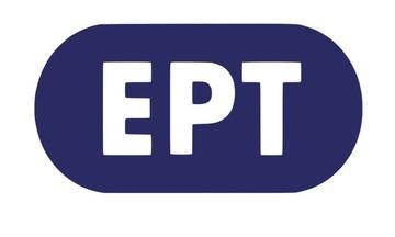 Τέλος ο Παναγιωτόπουλος από την ΕΡΤ - Νιφλής και Αλατζάς οι αντικαταστάτες