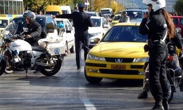 Ποιοι δρόμοι θα κλείσουν την Κυριακή (14/4) στην Αθήνα για τον Ποδηλατικό Γύρο