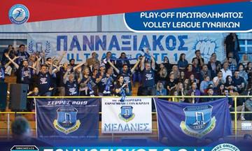 Volleyleague πλέι οφ: Πανναξιακός - ΑΟ Θήρας  3-2 (17-25, 25-20, 19-25, 27-25, 15-13)