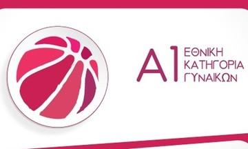 Τα αποτελέσματα στην Α1 γυναικών μπάσκετ