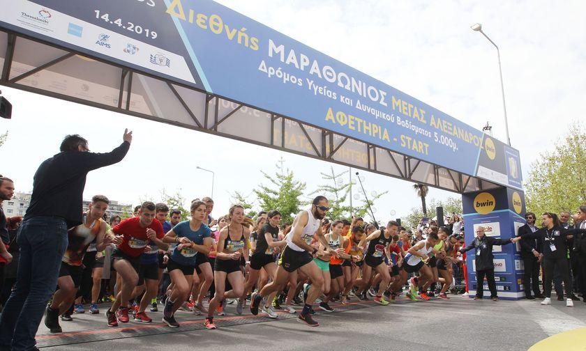 20.000 άνθρωποι έζησαν μια μοναδική γιορτή στον 14ο Διεθνή Μαραθώνιο ΜΕΓΑΣ ΑΛΕΞΑΝΔΡΟΣ – bwin!