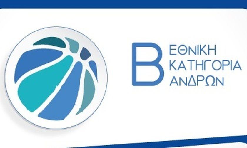 Β΄ Εθνική μπάσκετ: Ο Οίαξ Ναυπλίου το ντέρμπι με Τρίτωνα!