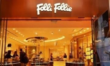 Η Folli Follie έλυσε τη συνεργασία με τη Synergon Partners