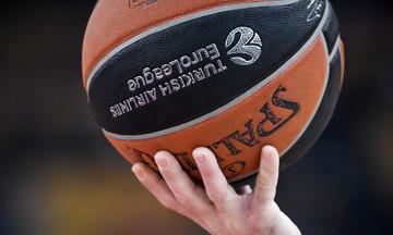 Τα κανάλια που θα δείξουν τους αγώνες ΤΣΣΚΑ  - Μπασκόνια και Φενέρμπαχτσε - Ζαλγκίρις