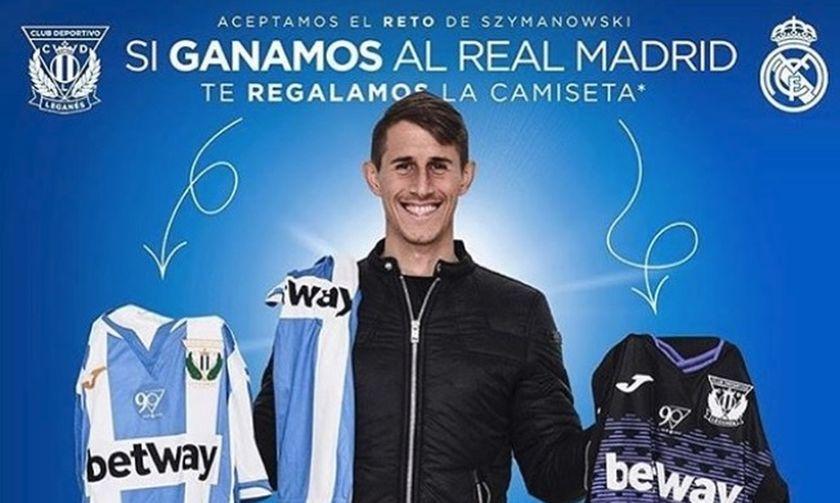 Η Λεγανές χαρίζει φανέλες στους οπαδούς αν κερδίσει τη Ρεάλ Μαδρίτης! (pic)