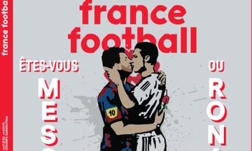 Το France Football διχάζει: Μέσι ή Ρονάλντο;