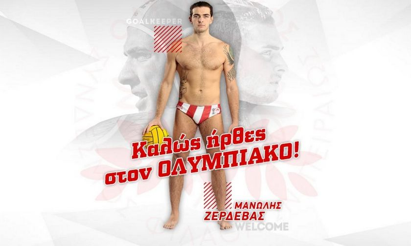 Ολυμπιακός: Στους Πρωταθλητές Ευρώπης ο Ζερδεβάς