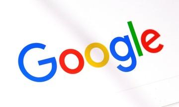 To πρόβλημα με την Google (pic)