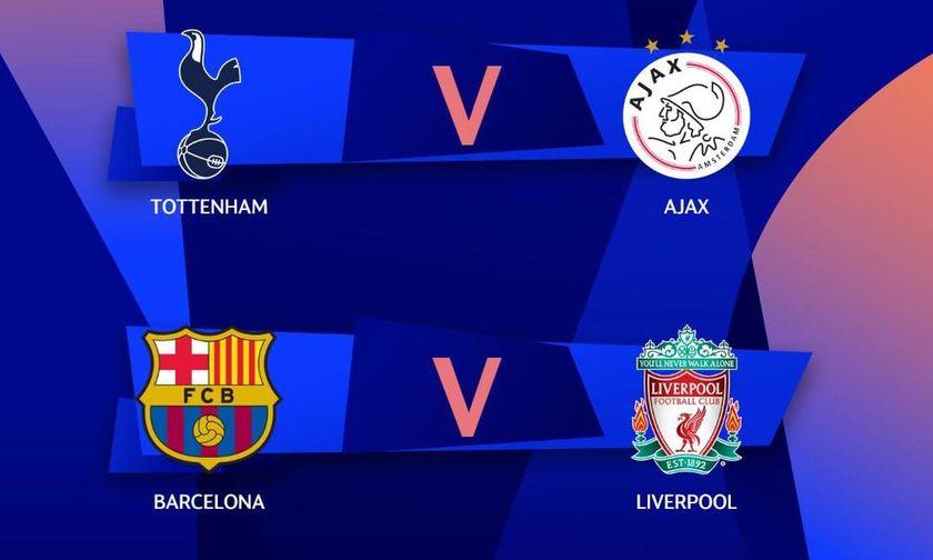 Οι ημερομηνίες των ημιτελικών του Champions League (pic)