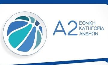 Α2 μπάσκετ: Στο Ιβανώφειο δεν χάνει ο Ηρακλής!