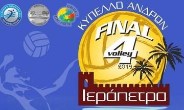 Η Ιεράπετρα υποδέχεται το Final Four του κυπέλλου βόλεϊ - Πρεμιέρα για το VAR
