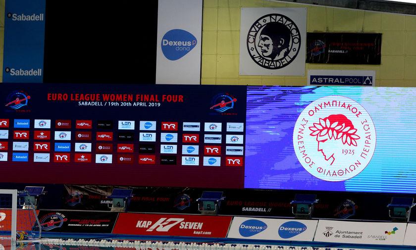 Live Streaming: Βουλιαγμένη - Ολυμπιακός 6-7 (3ο 8λεπτο)