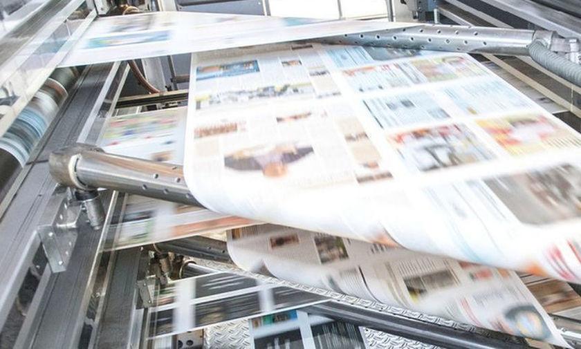 20 Απριλίου: Αθλητικές εφημερίδες - Δείτε τα πρωτοσέλιδα