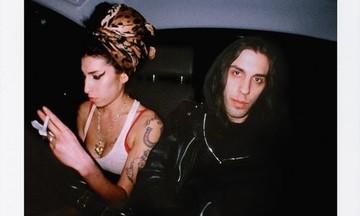 Η άγνωστη πλευρά της Amy Winehouse (pics)