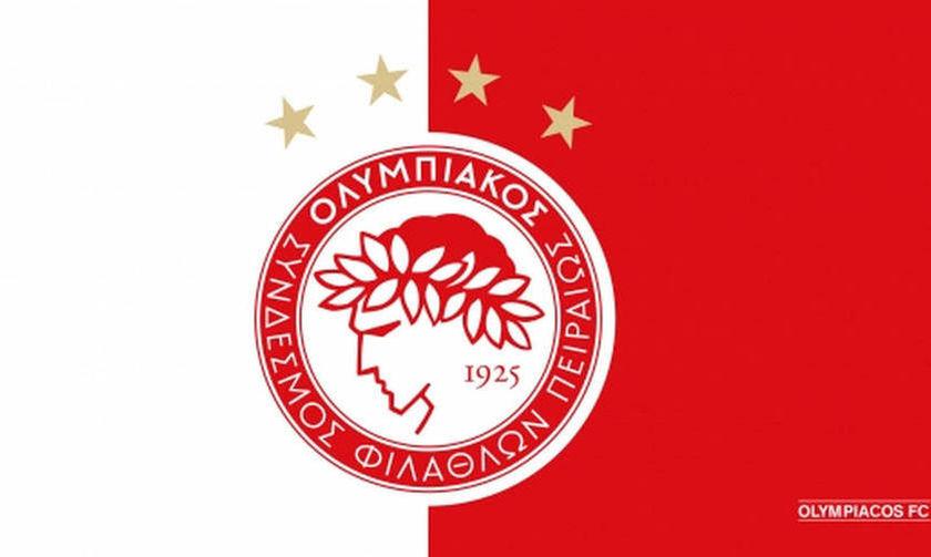 Συγχαρητήρια της ΠΑΕ Ολυμπιακός στις πολίστριες
