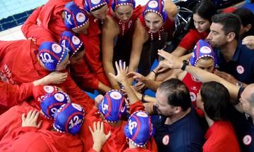 Το μήνυμα της ΚΑΕ Ολυμπιακός για τα κορίτσια της ομάδας πόλο