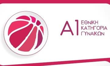 Φινάλε στην κανονική περίοδο της Α1 γυναικών μπάσκετ