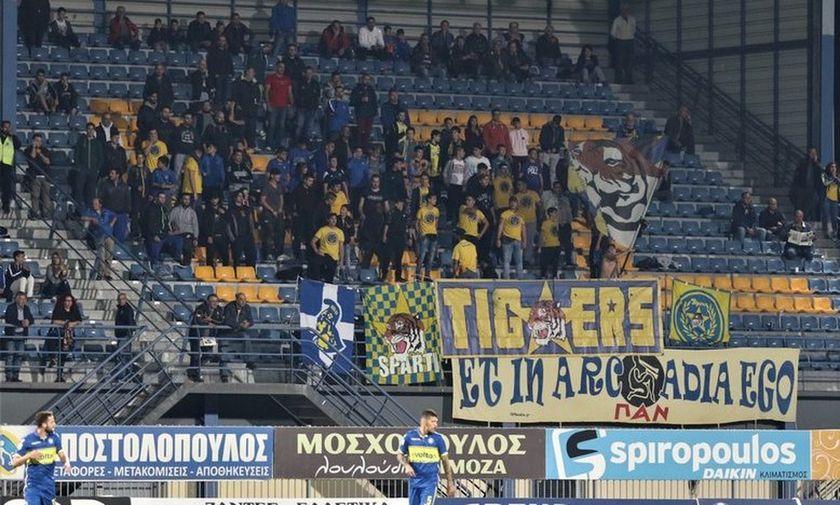 Αστέρας Τρίπολης-ΠΑΟΚ: Γενική είσοδος 20 ευρώ