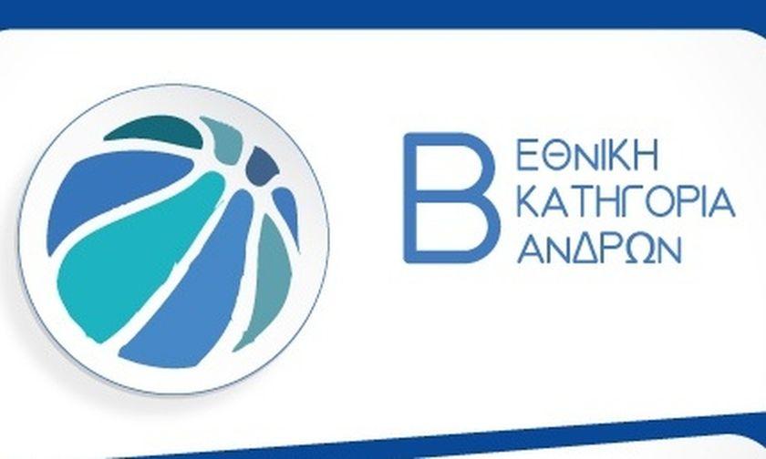 Β΄ Εθνική μπάσκετ: Νίκη για ΧΑΝΘ