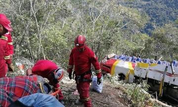 Βολιβία: Λεωφορείο έπεσε σε χαράδρα: 25 νεκροί, 24 τραυματίες