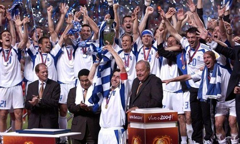 Πρωτοβουλία για επανάληψη του τελικού Euro 2004