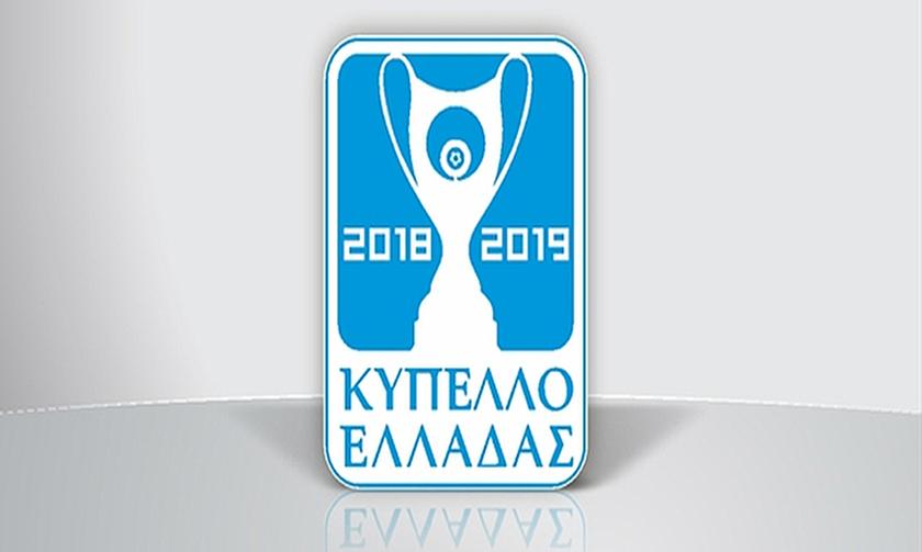 Ημιτελικά Κυπέλλου Ελλάδας: Που θα δείτε τις ρεβάνς Λαμία-ΑΕΚ και Αστέρας-ΠΑΟΚ