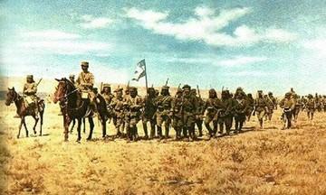 Μικρασιατική Εκστρατεία-Η Ανατολή έδυσε