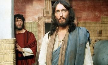 «Ο Ιησούς από τη Ναζαρέτ»: Άγνωστες ιστορίες από τη σειρά που καθηλώνει επί 42 χρόνια