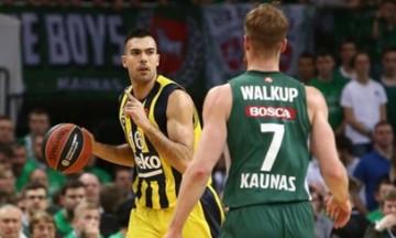 Το πανόραμα στα playoffs της EuroLeague: Break και Final Four