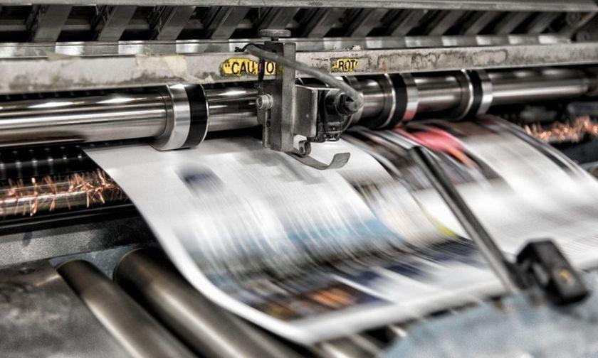 24 Απριλίου: Αθλητικές εφημερίδες - Δείτε τα πρωτοσέλιδα