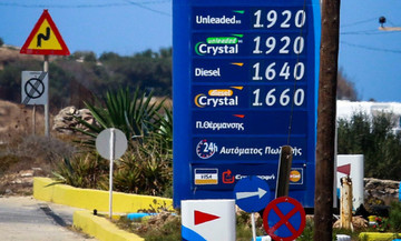 Πασχαλινή έξοδος: Έτσι θα βρείτε τη φθηνότερη βενζίνη  (pic)
