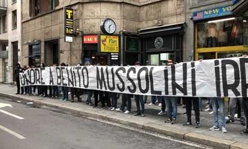 Πανό υπέρ του Μουσολίνι οι οπαδοί της Λάτσιο!