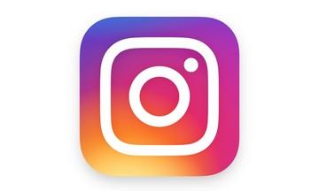 Η νέα αλλαγή στα instagram stories (pics)