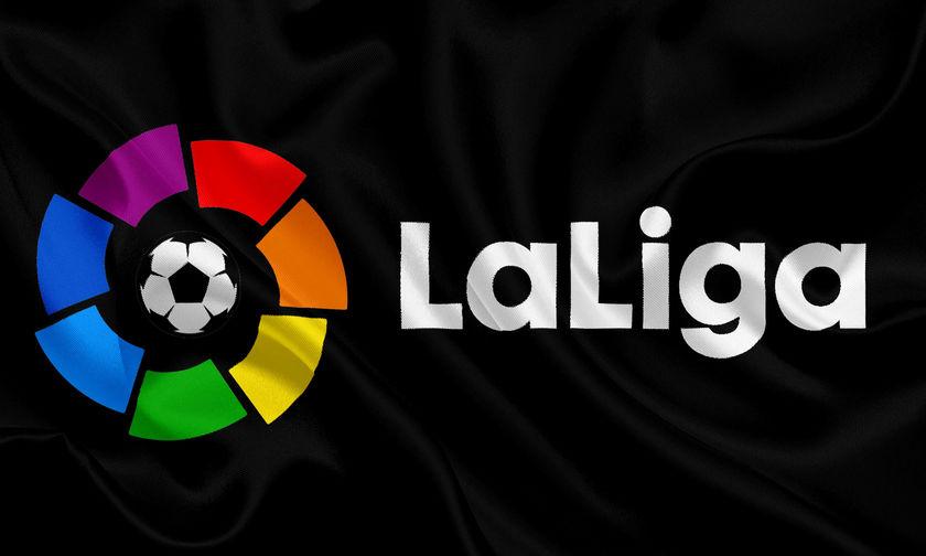 Πέμπτη 25/4: Τα ματς της La Liga