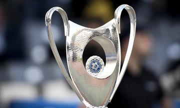 ΠΑΟΚ-ΑΕΚ για τρίτη σερί χρονιά στον τελικό του Κυπέλλου (αποτελέσματα)