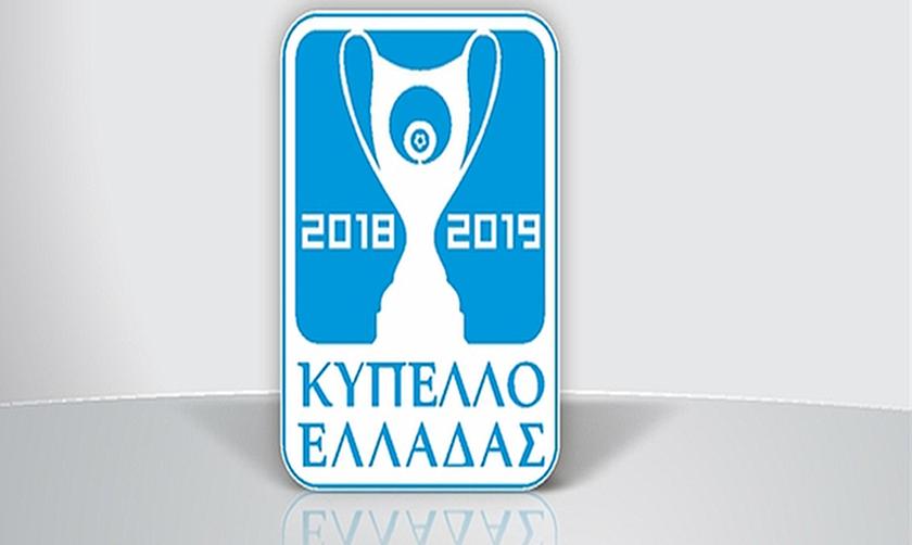 ΕΠΟ: Τελικός Κυπέλλου πιθανόν με VAR