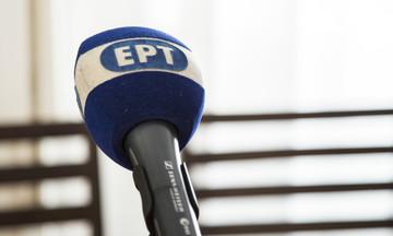 Στα 1061 ευρώ ο πρώτος μισθός των δημοσιογράφων της ΕΡΤ