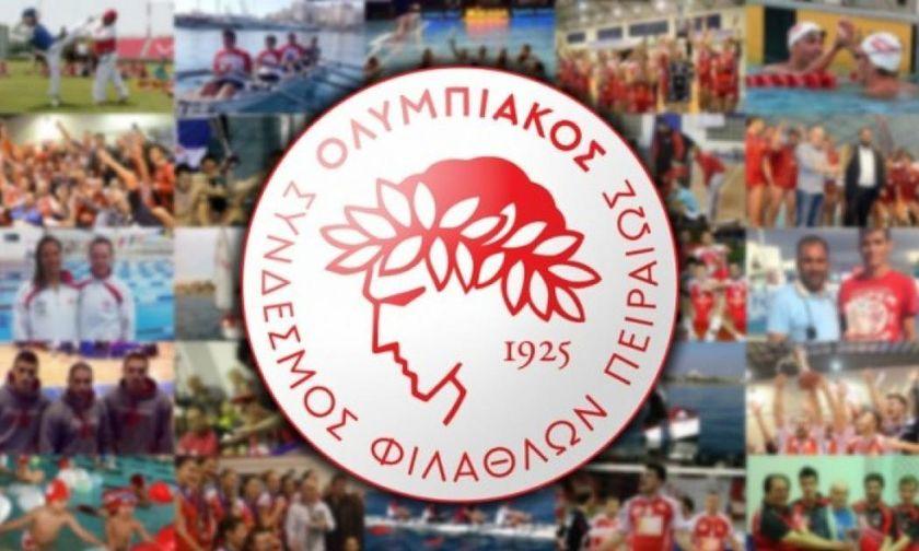 Ολυμπιακές ευχές για το Πάσχα (pics)