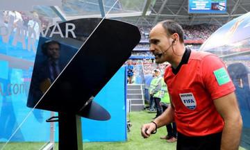 Δοκιμές VAR ενόψει του τελικού Κυπέλλου