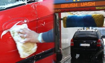Πλύσιμο αυτοκινήτου: Στο χέρι ή σε πλυντήριο;
