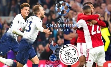 Champions League: Οι ενδεκάδες του αγώνα Τότεναμ - Άγιαξ