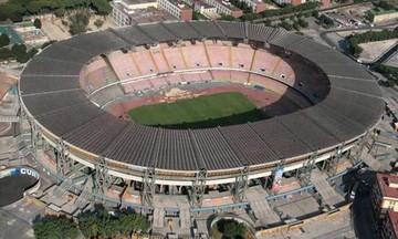 «Αλλάζει» το γήπεδο της Νάπολι (pic)