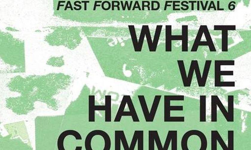 Fast Forward Festival στη Στέγη Γραμμάτων