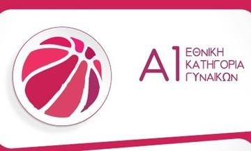 Α1 γυναικών μπάσκετ: Η Δάφνη Αγ. Δημητρίου το 2-1 με Νίκη Λευκάδας