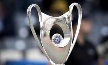 Κύπελλο Ελλάδος: «Διπλοί τελικοί από την νέα χρονιά»