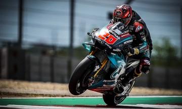 Grand Prix Ισπανίας: Την πρώτη pole position της καριέρας του κατέκτησε ο Κουαρταραρό