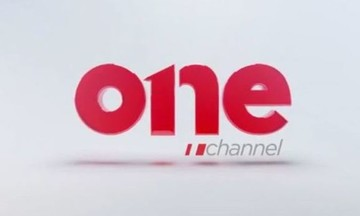 Live Streaming: Δείτε ζωντανά το κανάλι του Μαρινάκη, το One Tv
